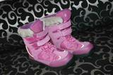 Продам зимние детские ботинки Reimatec